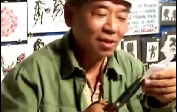 Asian Master Paper Cutter