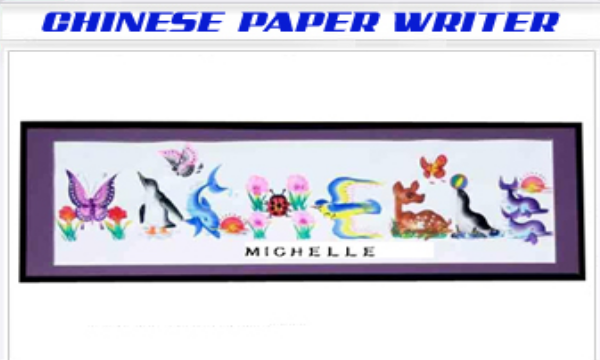 Chinese Paper Name Writer