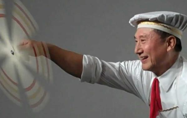 Chinese Acrobat Yang